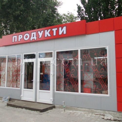 магазин з сендвіч панелей